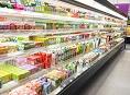 スーパーマーケットのM&A/会社売却の写真