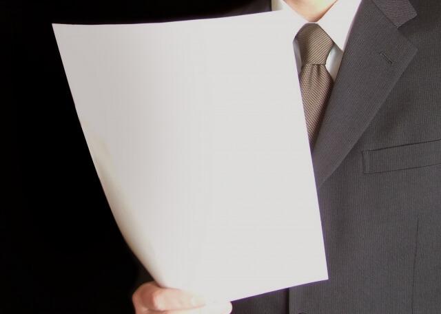 環境コンサルタントのM&A/会社売却の写真