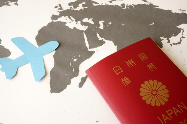 旅行会社エイチ・アイ・エスのM&Aニュース写真