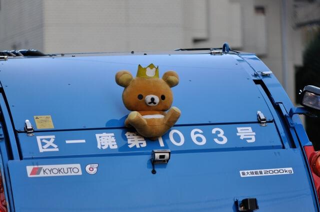 産業廃棄物処理業のM&A/売却の写真