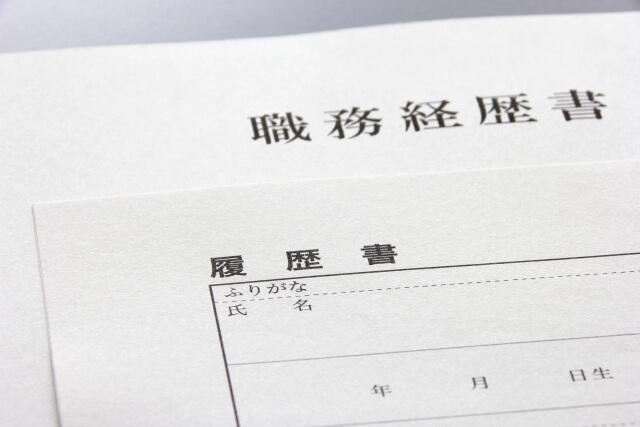 人材紹介業のM&A/会社売却の写真