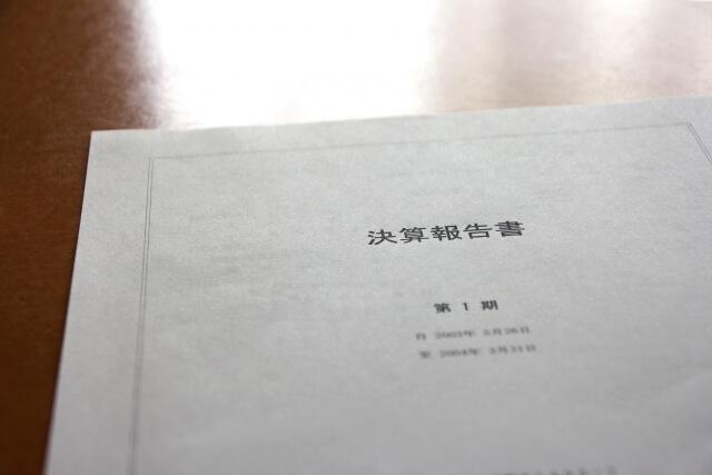 公認会計士事務所のM&A/会社売却の写真